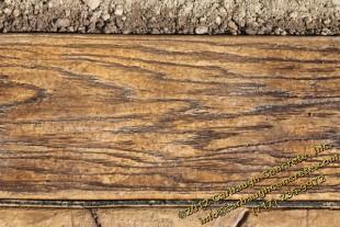 Boardwalk Plank